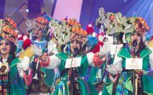 carnaval-de-las-palmas-2020:-programa-de-hoy,-dia-11-de-febrero